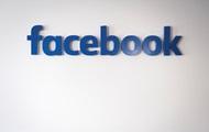 Facebook зізнався у прослуховуванні користувачів