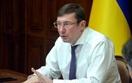 Луценко: СБУ скрыла материалы по делу Гандзюк