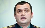 Суд заочно арестовал экс-главу МВД Захарченко