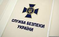 Дело Гандзюк: СБУ ответила на обвинения Луценко