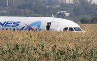 Авария А-321: экипаж самолета попал в списки Миротворца