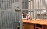 ГПУ висунула підозру Гримчаку