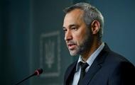 Донбассу готовят концепцию переходного правосудия