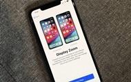 В iOS обнаружили дату презентации iPhone 11