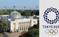 В Верховной Раде сохранили комитет по вопросам молодежи и спорта