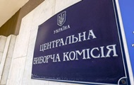 ЦВК зареєструвала вже 145 народних депутатів