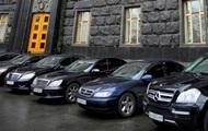 Стало известно, сколько в Украине элитных авто