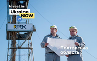 Чемпіонат з інвестицій: Полтавськая область