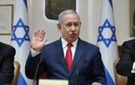 Опубликована программа визита Нетаньяху в Киев