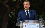Макрон закликав французів відмовитися від насильства
