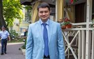 Разумков рассказал, как поступил с бизнесом на время депутатства