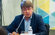 У Зеленского планируют изменения на энергорынке