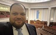 Зеленский переназначил своего представителя в Раде