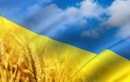 Независимость: что удерживает Украину на плаву