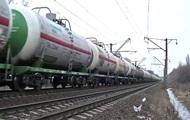 Украина снова начала ж/д импорт дизтоплива из России