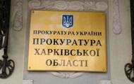 У Харківській області чоловік отримав восьму судимість за п'ять років