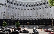 Украина вышла из очередного соглашения СНГ