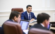 Кабмін прийняв рішення щодо запуску нової Податкової служби