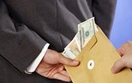 Здав хабарника - отримав гроші. Боротьба з корупцією по-новому