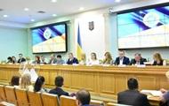 ЦВК зареєструвала три чверті нової Ради
