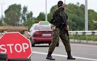 """В """"ЛНР"""" заявили про затримання """"агента СБУ"""""""