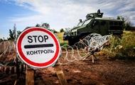 В Донецкой области обнаружили гранату на обочине дороги