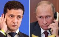 РФ констатирует начало диалога Путина и Зеленского