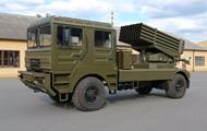 В Украине испытали новую систему залпового огня