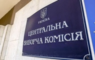 Выборы в Раду: обработано уже более 79% протоколов