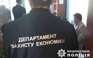 Департамент защиты экономики МВД ликвидируют