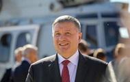 Аваков предложил Минфину продать изъятые наркотики