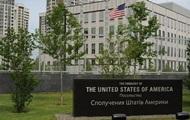 Посольство США поздравило Украину с Днем Независимости