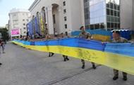 В Херсоне создали рекордный украинский флаг