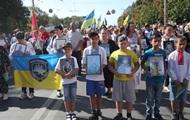 В Киеве начался Марш защитников Украины