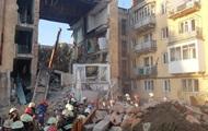 По обрушению в Дрогобыче рассматривают три версии