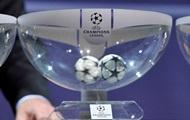 Лига чемпионов: определились все соперники групповой стадии