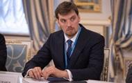 Гончарук объяснил решение оставить Авакова