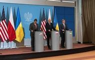 Украина, Польша и США подписали меморандум по газу