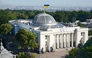 В Киеве подрались нардепы