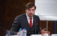 Гончарук рассказал, как добьется роста экономики