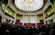 """Рада поддержала первый """"конституционный"""" закон"""
