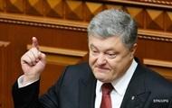 Порошенко прокомментировал неявку на допрос в ГБР