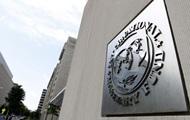Украина выплатила МВФ долги по программе 2014 года