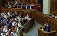 Рада передала в КСУ закон о сокращении нардепов
