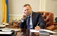 Украина готова к переговорам по газу - Минэнерго