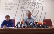 Кличко отреагировал на решение Кабмина