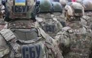 Аптеки в Киеве и Днепре финансировали сепаратистов – СБУ