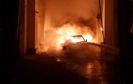 В центре Киева сгорело авто невестки Гонтаревой