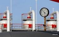Нафтогаз отчитался о продажах газа по летним ценам
