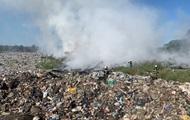 Пожар на свалке под Киевом потушили
